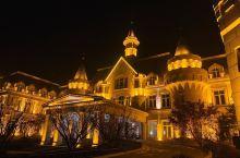 北戴河洲顿庄园酒店