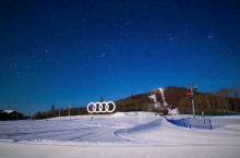 星空下的雪道,美丽至极