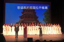 蒙特利尔总领馆庆祝中华人民共和国成立70