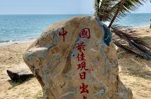徐闻灯楼角-中国大陆最南端
