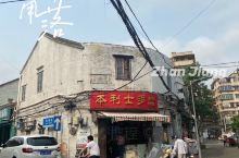湛江 | 隐秘角落最重要的取景地