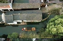 我终于去了梦里的江南—中国第一水乡周庄