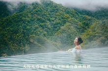 郴州zui值得去的森林温泉,泡ta