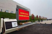 丹东抗美援朝博物馆