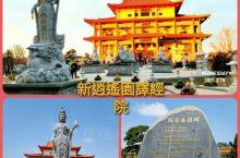 佛陀的逍遙世界妙莊嚴路-大毘蘆寺