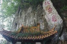 柳州的旅游