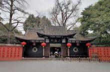 辛丑元宵佳节访眉山三苏祠