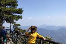 三清山之旅最开心的一天,不错景色很美值得一去