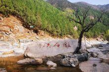 彩石溪免费景点