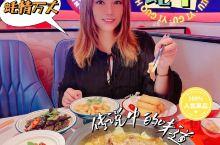 珠海美食|牛肉火锅新吃法,赶紧来试试