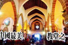 涠洲岛上唯美教堂,150年历史免门票