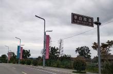 李白故里(3)
