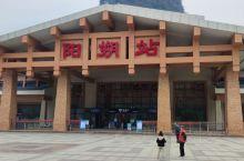 桂林•阳朔站