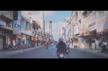 西贡唐人街的新年,调节疫情紧张心境。