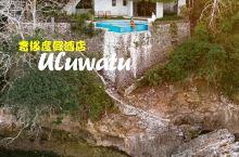 第17集/真正的悬崖峭壁上的情侣别墅