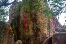 石花山座落于台城东北,因其山峰上半部山石裸露,怪石玲珑,而下半部则是绿树成荫,谷涌葱绿,山含黛墨,远