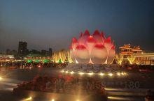 乐山嘉定坊的莲花喷泉广场,大气,美丽。