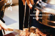 小榄探店|日式热石烤肉厚切M6和牛y