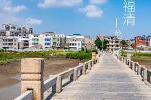 福建四大古石桥|小众旅行地|福清龙江桥|