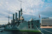 我的旅行足迹~阿芙乐尔号巡洋舰