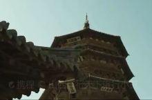应县木塔建于哪个朝代?您知道吗?