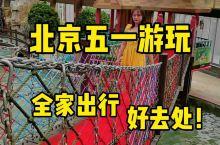 北京周边,能适合滑梯自由的水上温泉乐园