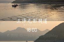 福建霞浦攻略 在摄影天堂观东海日落