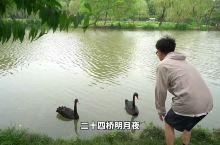 扬州市行程