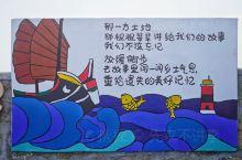财伯公雕像,这绝对是岛上的第一地标,从海上坐船过来便可以看到了。电影《后会无期》中韩寒所称的东极岛的