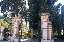 陶尔米纳市民公园