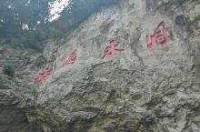 逛遍辽宁省(六)——本溪