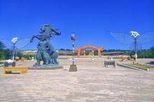 阿巴嘎旗别力古台文化园
