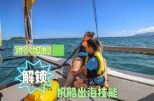 万宁石梅湾亲子,解锁帆船出海新技术