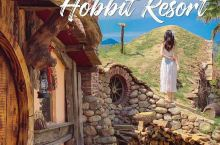 惠州霍比特村庄 童话世界霍比特人小屋