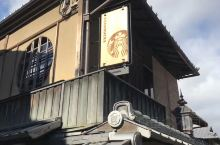 京都星巴克|感觉穿越的京都最美咖啡馆
