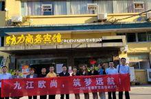 被酒店业行内人都学习打卡的酒店——宜昌长城假日酒店 🌟亮点特色: 服务太多,管家式服务没的说   👍
