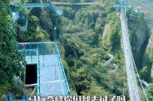 马仁奇峰风森林景区  好玩又刺激的地方。