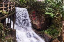 猴王寨风景区