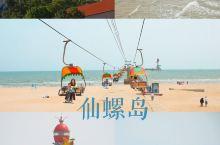 来秦皇岛一定要坐海上缆车