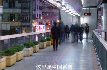 旅游圣地,东方明珠,香港