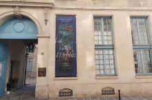 """巴黎狩猎自然博物临时展""""俄尔普斯手提箱"""""""