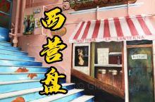 香港壁画村