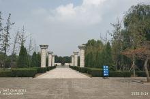 全国重点文物保护单位汉献王陵