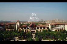 湖畔希享,尽在武汉光谷希尔顿酒店!