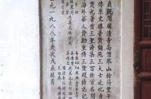 隋唐古庙,1400多年历史,参天大树,人文墨客,1400年的大树能活着1400年的人,早已是沧海桑田