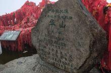 华山之风景