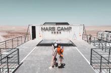 西北大环线,6天东台火星恶魔之眼全打卡!