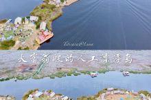 漂浮岛 两天一夜的的喀喀湖自由行