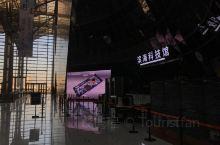 天津最有意思的科技馆原来在塘沽