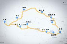 甘肃青海自驾游攻略!打卡西北新晋网红景点